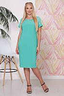 Элегантное молодёжное платье приталенного кроя с гипюровыми вставками  в 4-х цветах батал с 50 по 56 размер