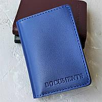 Кожаная обложка Костелло 3.0  для пластикового паспорта ST Leather