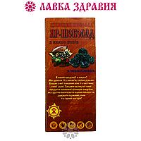 Яръ-шоколад с финиками и черносливом, 100 г, фото 1