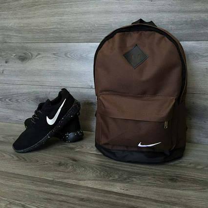 Стильный мужской рюкзак Nike Найк с кож дном Коричневый с черным Vsem