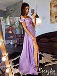 Женское вечернее платье в пол с кружевом и спущенными плечами (в расцветках), фото 4