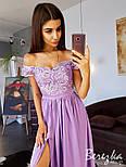 Женское вечернее платье в пол с кружевом и спущенными плечами (в расцветках), фото 6