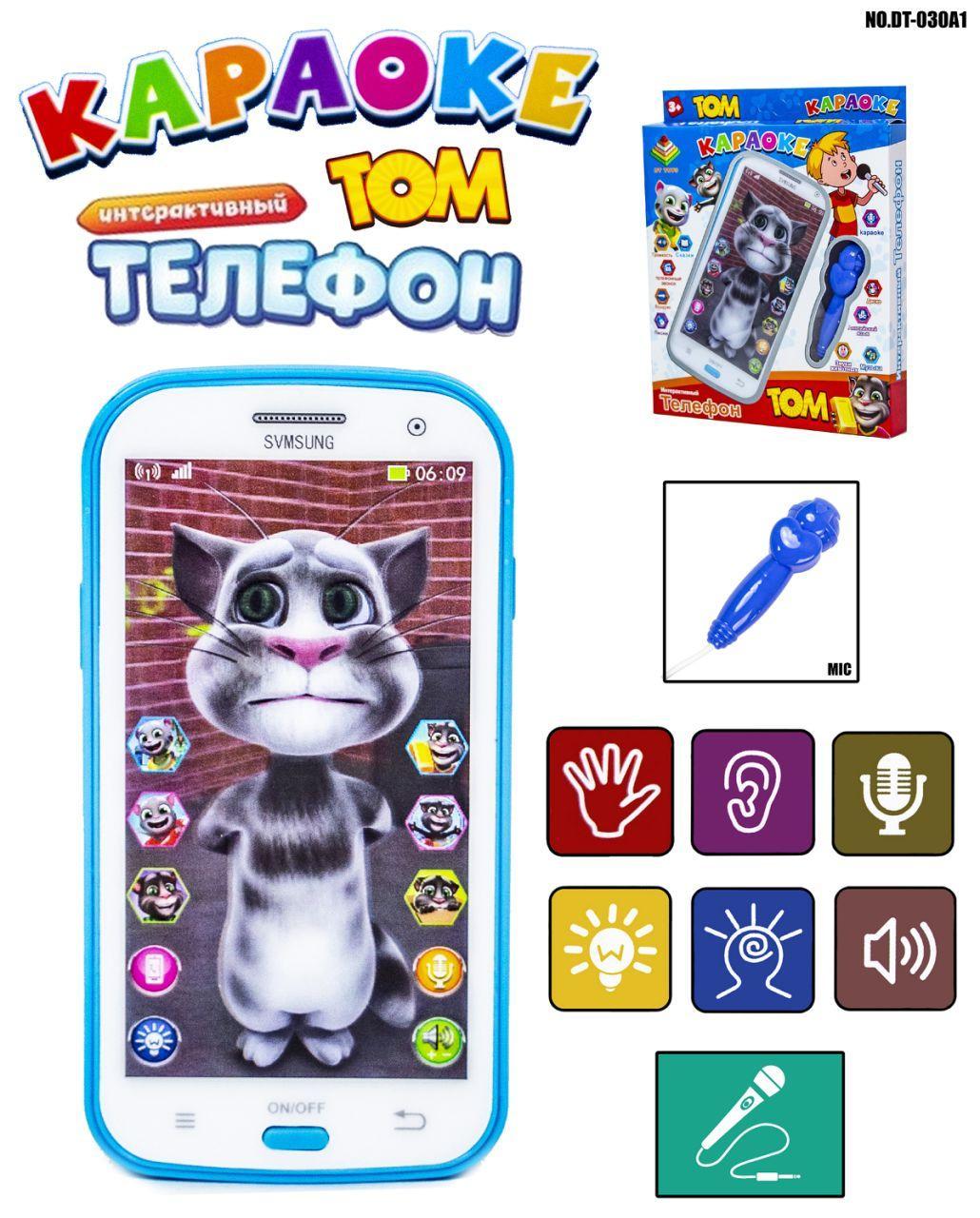 """Игрушечный смартфон-караоке """"Кот Том"""" с микрофоном"""