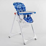 Детский стульчик для кормления JOY К-22810 Космос, регулируемая спинка