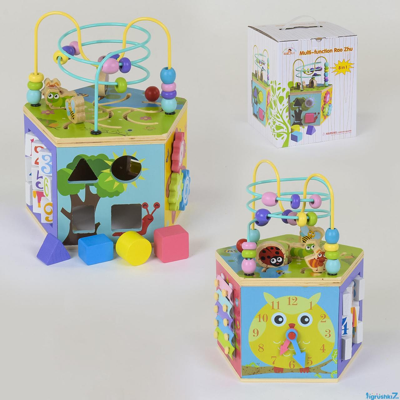 Деревянный логический куб