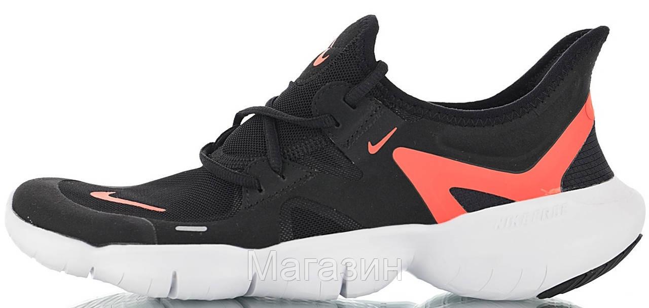 Мужские кроссовки Nike Free RN 5.0 Black/White (Найк Фри Ран) черные с белым