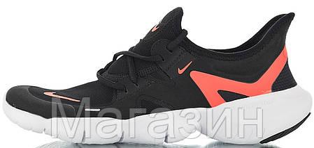 Мужские кроссовки Nike Free RN 5.0 Black/White (Найк Фри Ран) черные с белым, фото 2