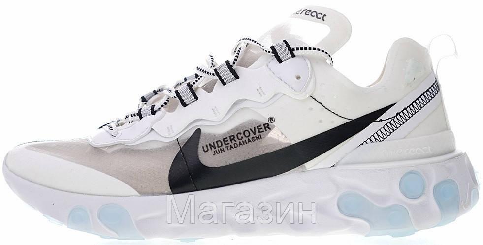 "Мужские кроссовки UNDERCOVER x Nike React Element 87 ""White"" (Найк) белые"