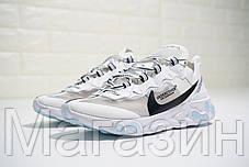 "Мужские кроссовки UNDERCOVER x Nike React Element 87 ""White"" (Найк) белые, фото 2"