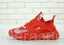 """Мужские кроссовки Off-White x Nike Air Huarache Ultra """"Red"""" (в стиле Найк Хуарачи) красные, фото 2"""