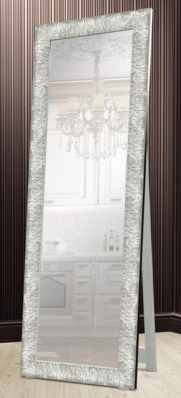 Зеркало напольное Factura в пластиковом багете деревянная подставка Textured silver 60х174 серебро