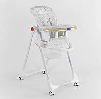 Детский стульчик для кормления JOY К-44009, белый, регулируемая спинка
