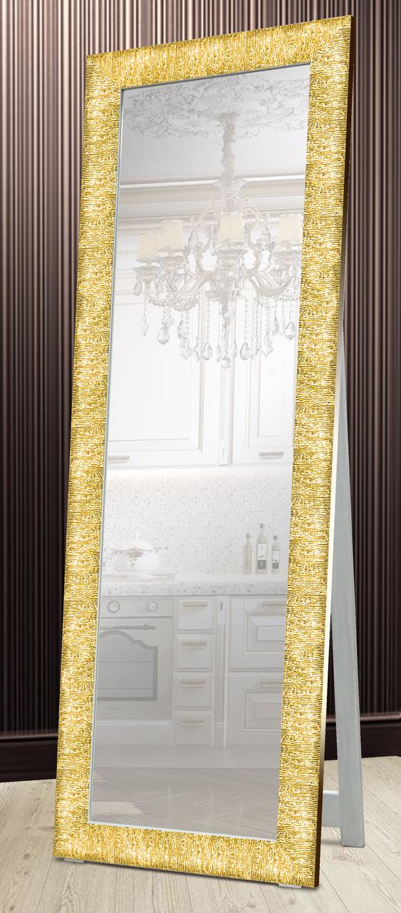 Зеркало напольное в раме Factura  с деревянной подставкой Textured gold 60х174 золото