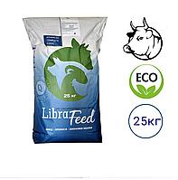 Замінник молока для телят, ягнят та козенят з 4-го дня, 20% ЛібраМілк Турбо (LibraFeed) (25кг)