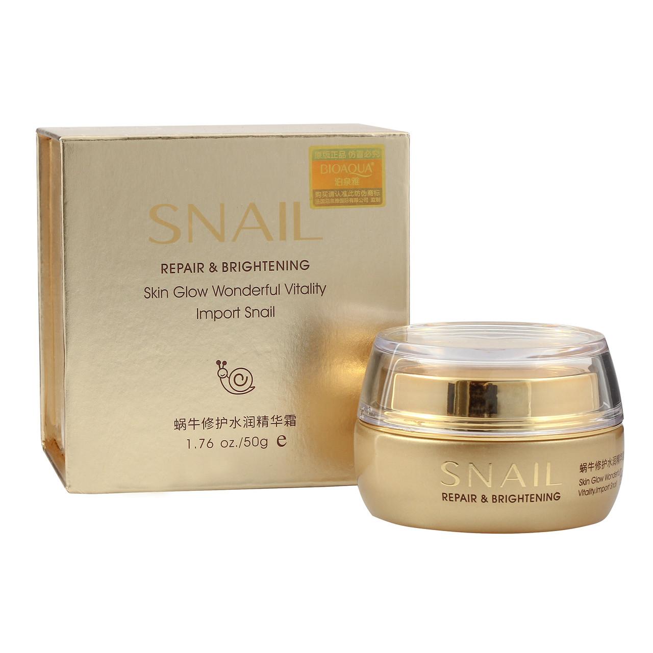 Крем для лица с муцином улитки BioАqua Snail Repair & Brightening Cream, 50 г