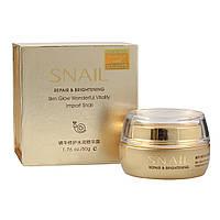 Крем для обличчя з муцином равлики BioАqua Snail Repair & Brightening Cream, 50 г