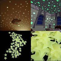 Набор светонакопительных звезд. Фосфорные звезды 100шт., фото 1
