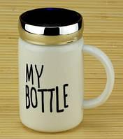 Оригинальная керамическая термокружка с популярными дизайнами My Bottle.