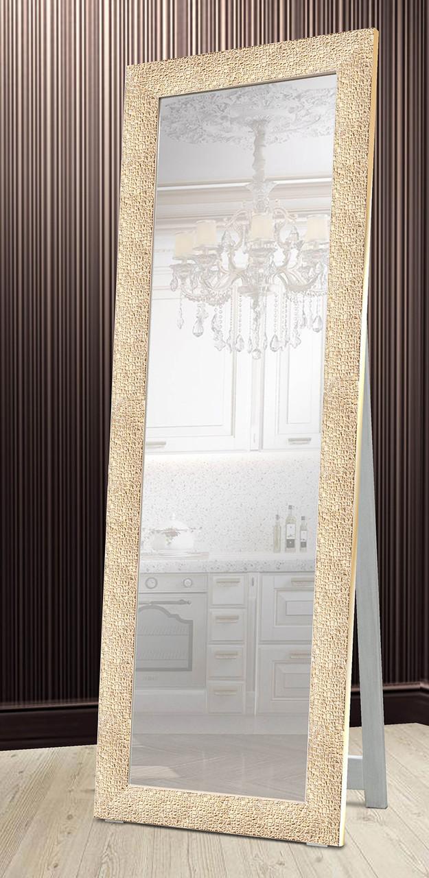 Зеркало напольное Factura в пластиковом багете с деревянной подставкой Textured beige 60х174 бежевый