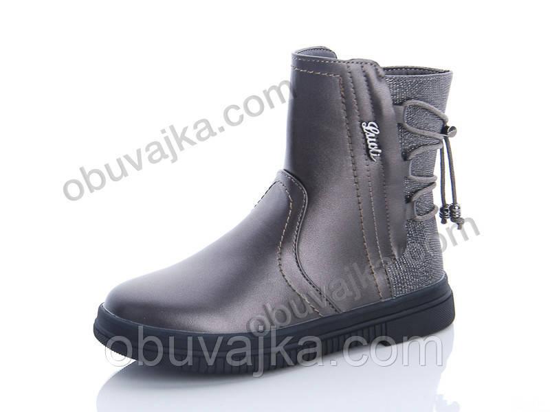 Демисезонная обувь оптом Модные подростковые ботинки оптом от фирмы Ytop(рр 32-37)