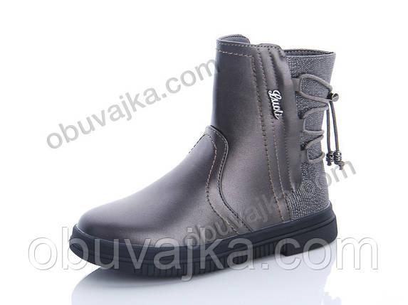 Демисезонная обувь оптом Модные подростковые ботинки оптом от фирмы Ytop(рр 32-37), фото 2