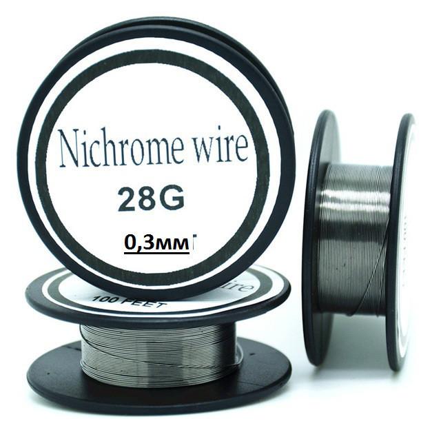 Проволока Нихром 0,3 мм для намотки койлов Nichrome 28 AWG - 5 метров