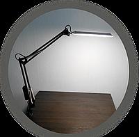 Настольная светодиодная лампа 10 Вт
