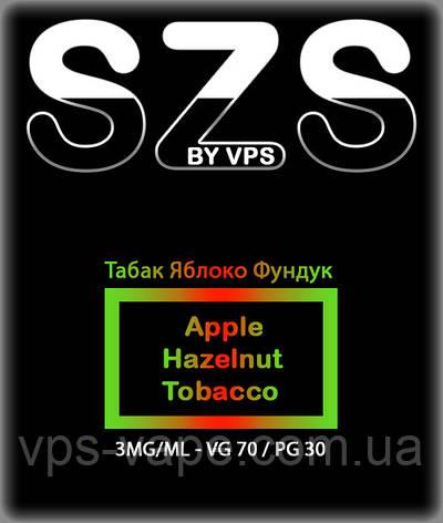 Табак Яблоко-Фундук, фото 2