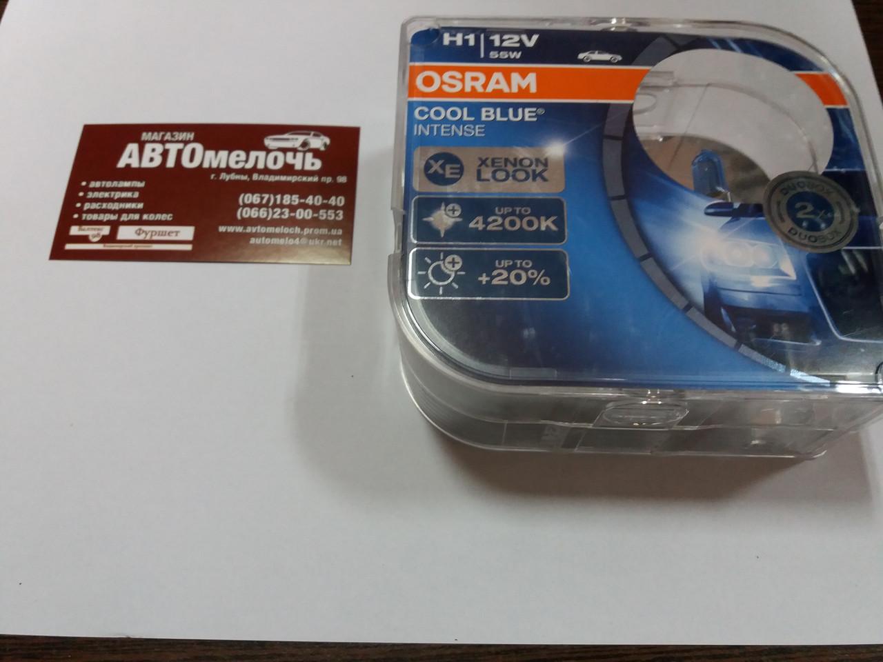 Лампа галогенная Osram Cool Blue H4 12V 55W +20% к-т
