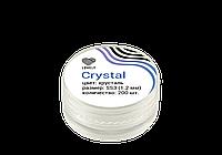 Crystal Clear Lovely, 200 шт