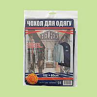 """Чехол для одежды """"HELFER"""" 102х60 см черный"""