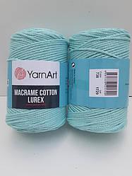 Macrame Cotton Lurex (Макраме Котон Люрекс) (85% хлопок, 15% полиестер) 738