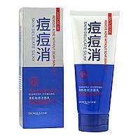 Пінка для вмивання BioAqua Skin Delicate Silky Anti-Acne, 100 г