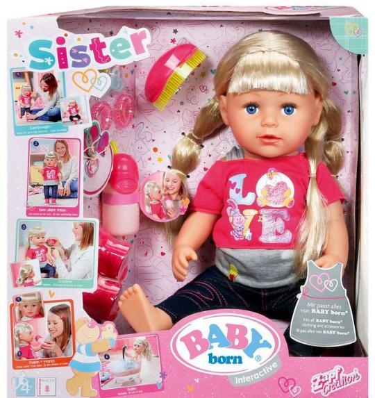 Функциональные куклы