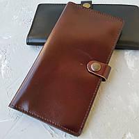 Коричневый кожаный купюрник с монетницей и много карточек