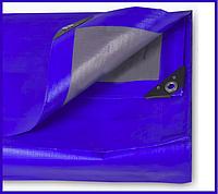 Тент 5х6 м. серо-синий с кольцами плотность 180  г/м² (тарпаулин)
