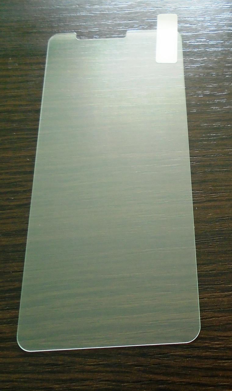 Защитное стекло Lenovo S5 (2.5D) тех. упаковка