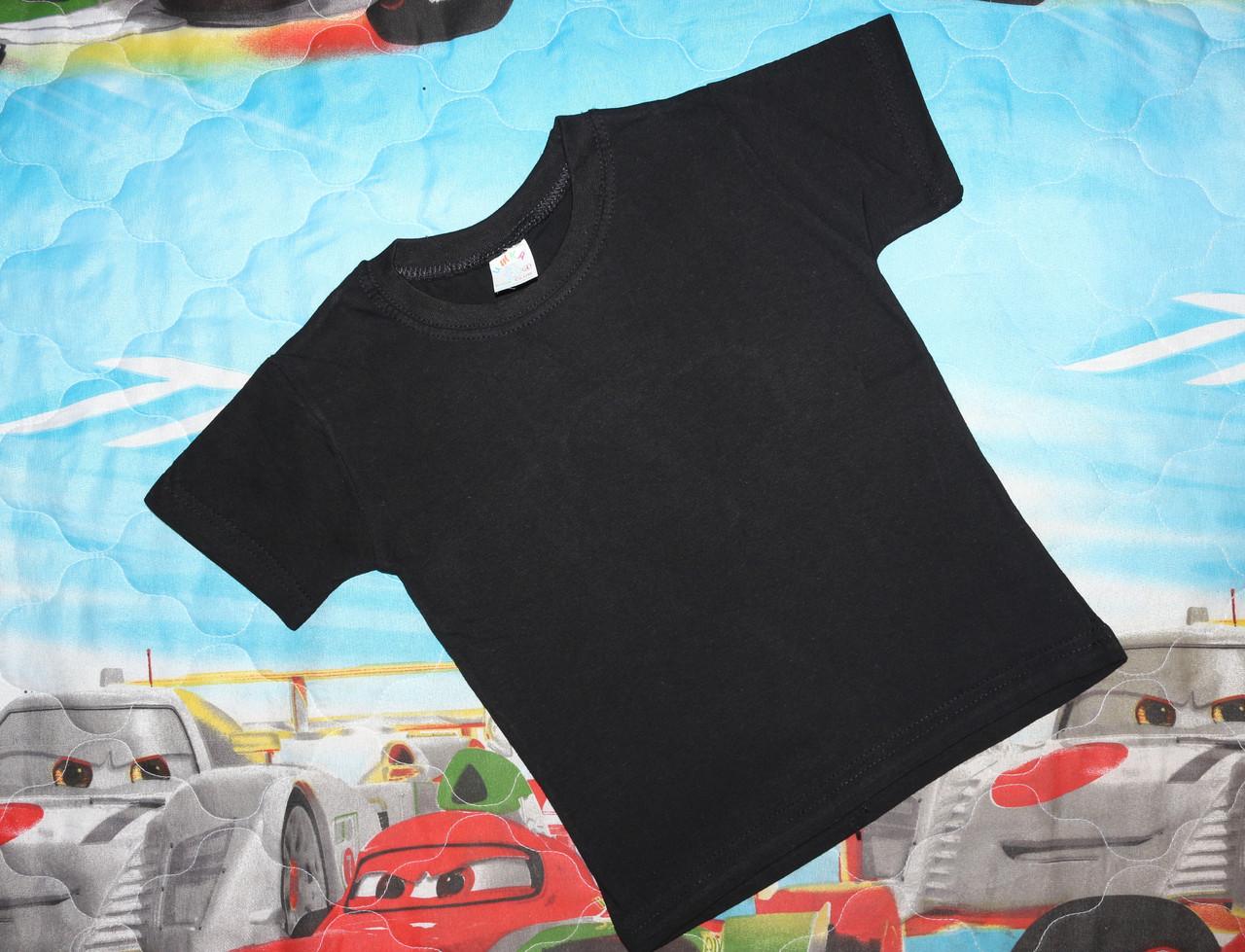 Однотонная футболка 4,5,6,7,8 лет