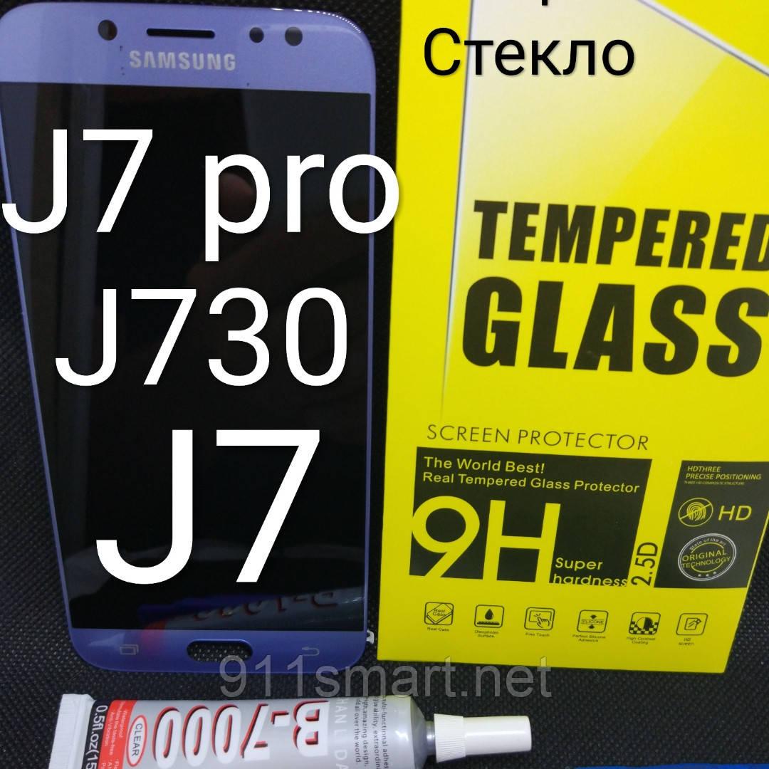 Дисплей екран для Samsung Galaxy J7 J730F / DS, J730FM silver, сірий, блакитний