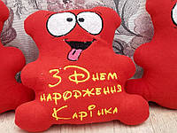 Именная игрушка  для всех, фото 1