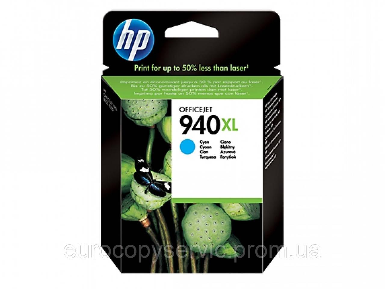 Картридж HP No.940XL OfficeJet Pro 8000 / 8500 XL Cyan (C4907AE)