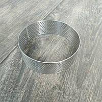 Кольцо кондитерское перфорированное для тартов  8 см. (h25 мм)