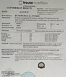 БМВД для свиней старт 10-30кг Хендрикс КТ10-30 25%, фото 2