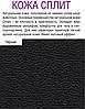 Кресло Техас Экстра вишня Кожа Сплит черная (AMF-ТМ), фото 4