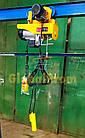 Таль электрическая РА 125/250 кг (лебедка электрическая), фото 5