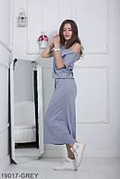 Свободное женское платье-макси со спущеными плечами и резинкой на талии  Robin