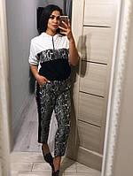 Костюм-двойка кофта с брюками размер XXL, фото 1