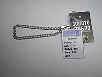 Серебряный браслет, размер 19,5 см НОВЫЙ
