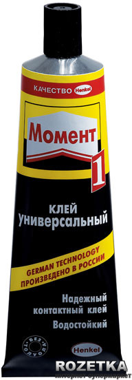 Mомент-1/125мл