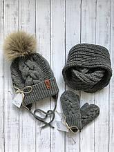 Зимний тёплый вязаный набор шапка, хомут, варежки с натуральным меховым бубоном ручной работы.